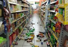 taiwan strong earthquake august 2019, taiwan strong earthquake august 7 2019 video