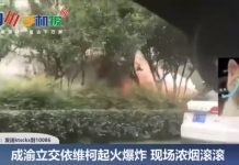 A truck illegally carrying 4 tons of sodium clorate is on fire and explodes, Chengdu, China - 5 August 2019