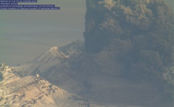 Shivelush volcanic eruption, Shivelush volcano eruption, Shivelush volcanic eruption video, Shivelush volcanic eruption photo, Shivelush volcanic eruption october 2019