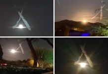 Strange shape seen in Phoenix area night sky, Strange shape seen in Phoenix area night sky picture, Strange shape seen in Phoenix area night sky video, Strange shape seen in Phoenix area night sky november 2019