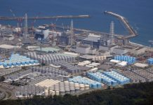 fukushima radioactive water release