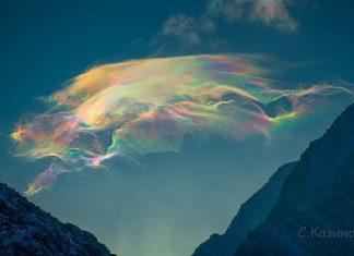 Rainbow chemtrail over Russia, Rainbow chemtrail over Russia pictures, Rainbow chemtrail over Russia video, Rainbow chemtrail over Russia december 2019