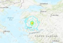 Shallow M5.6 earthquake hits Turkey on January 22, Shallow M5.6 earthquake hits Turkey on January 22 map, Shallow M5.6 earthquake hits Turkey on January 22 video