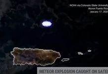 bright meteor fireball disintegrated in the sky over Puerto Rico on January 17, bright meteor fireball disintegrated in the sky over Puerto Rico on January 17 video, bright meteor fireball disintegrated in the sky over Puerto Rico on January 17 meteor puerto rico video