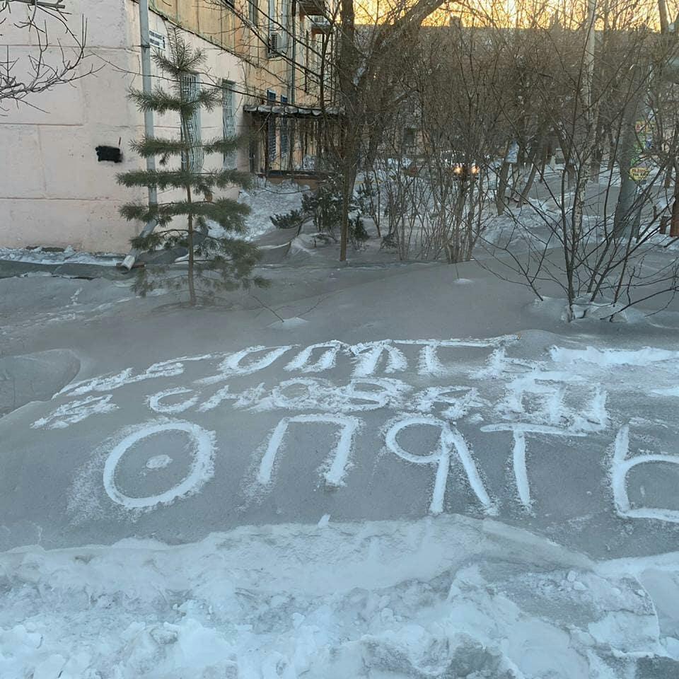 black snow Kazakhstan, black snow termitau Kazakhstan, Black snow falls on Temirtau Kazakhstan, Black snow falls on Temirtau Kazakhstan video, Black snow falls on Temirtau Kazakhstan pictures