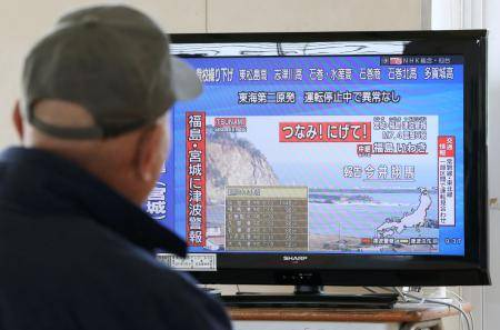 M9 quake and 30-meter tsunami could hit northern Japan says government panel