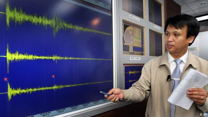 Seismologists in South Korea are concerned about an unusual rash of earthquakes that have shaken the peninsula in recent weeks