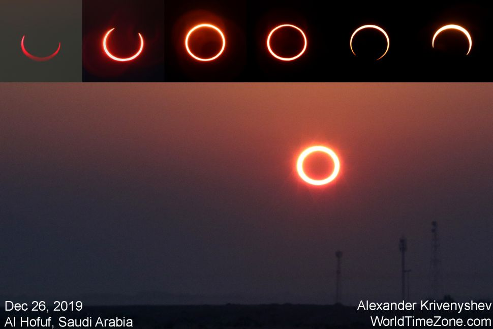 ring of fire eclipse june 2020