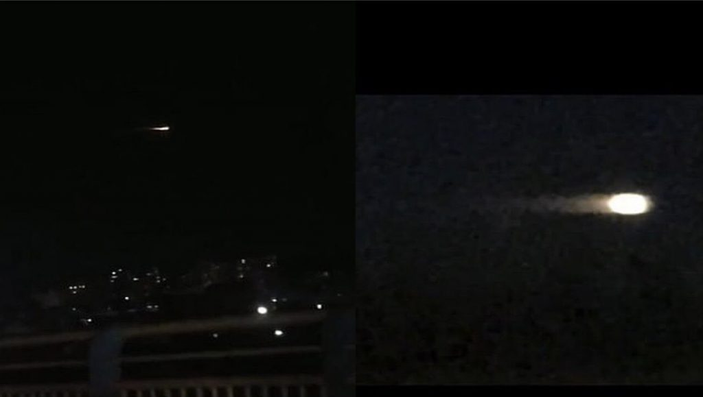 What is this mysterious ball of fire flying at slow speed in the night sky over north-eastern China's Heilongjiang Province?