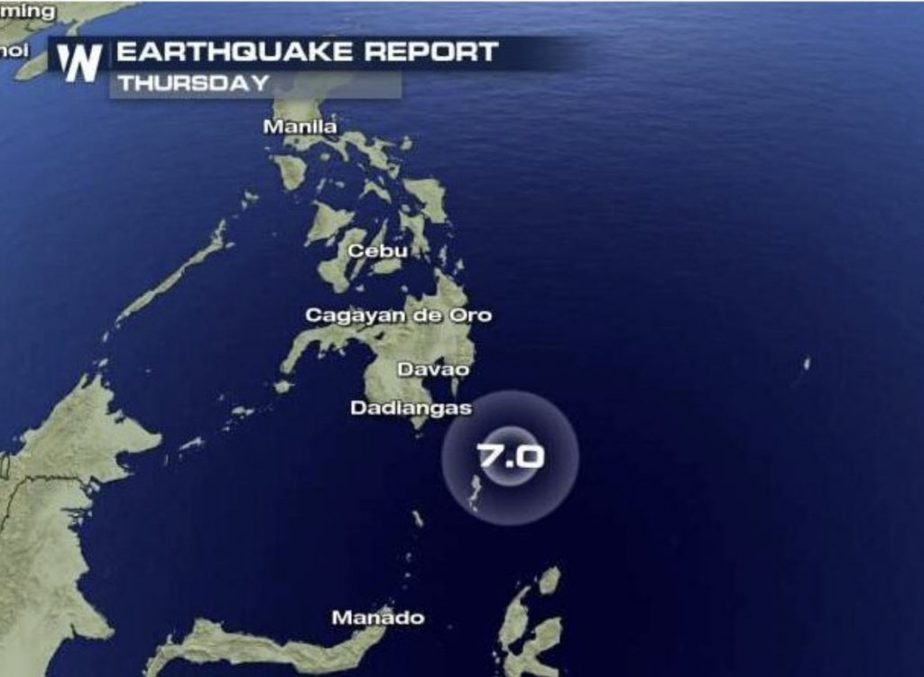 Powerful M7.0 earthquake hits the Philippines on January 21, Powerful M7.0 earthquake hits the Philippines on January 21 2021, Powerful M7.0 earthquake hits the Philippines on January 21 video, Powerful M7.0 earthquake hits the Philippines on January 21 pictures, Powerful M7.0 earthquake hits the Philippines on January 21 map