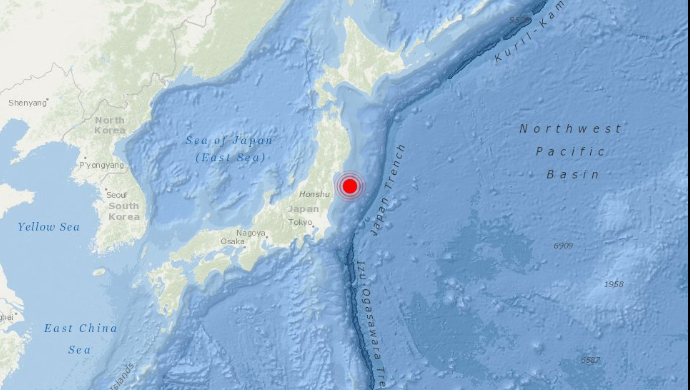 fukushima earthquake february 13 2021, fukushima earthquake february 13 2021 video, fukushima earthquake february 13 2021 pictures, fukushima earthquake february 13 2021 news