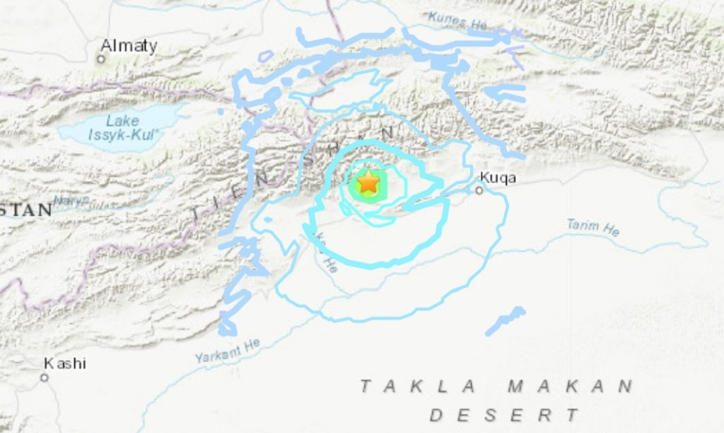 M5.4 earthquake kills 3 in China, M5.4 earthquake kills 3 and destroys dozens of homes in China, M5.4 earthquake kills 3 and destroys dozens of homes in China video, M5.4 earthquake kills 3 and destroys dozens of homes in China pictures, M5.4 earthquake kills 3 and destroys dozens of homes in China map