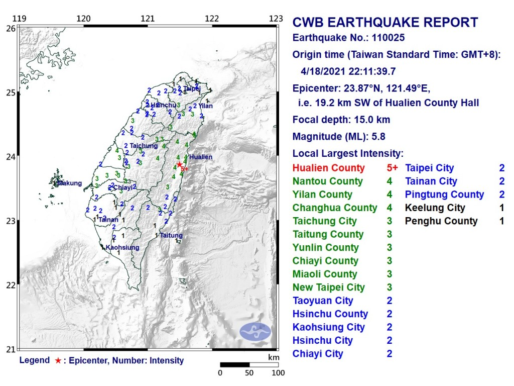 M6.2 earthquake hits Taiwan