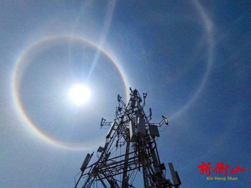 strange sky phenomenon,strange sky, crazy sky, amazing solar halos solar halo video