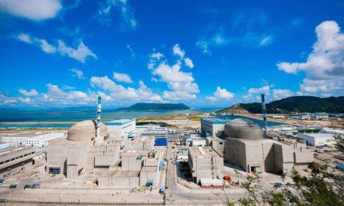 Taishan Nuclear Power Plant, Taishan Nuclear Power Plant problem, Taishan Nuclear Power Plant disaster