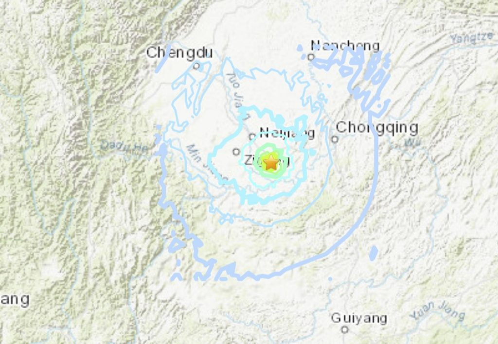 M6.0 earthquake hits Sichuan China on September 15 2021, M6.0 earthquake hits Sichuan China on September 15 2021 videos, M6.0 earthquake hits Sichuan China on September 15 2021 pictures, M6.0 earthquake hits Sichuan China on September 15 2021 news, M6.0 earthquake hits Sichuan China on September 15 2021 update, M6.0 earthquake hits Sichuan China on September 15 2021 footage